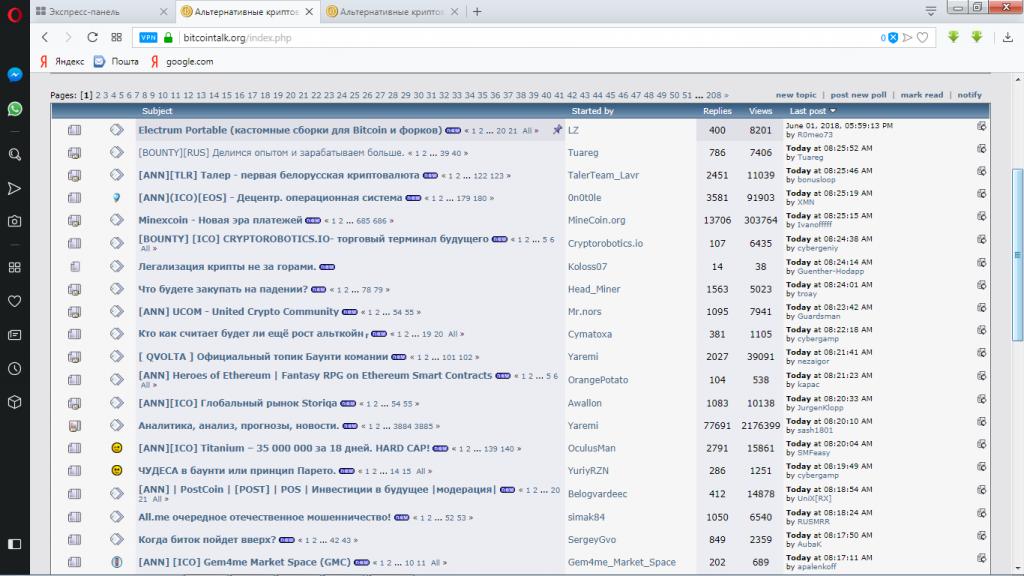bitcointalk tuareg форум