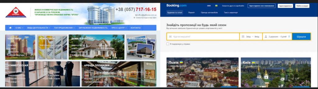 krona-booking