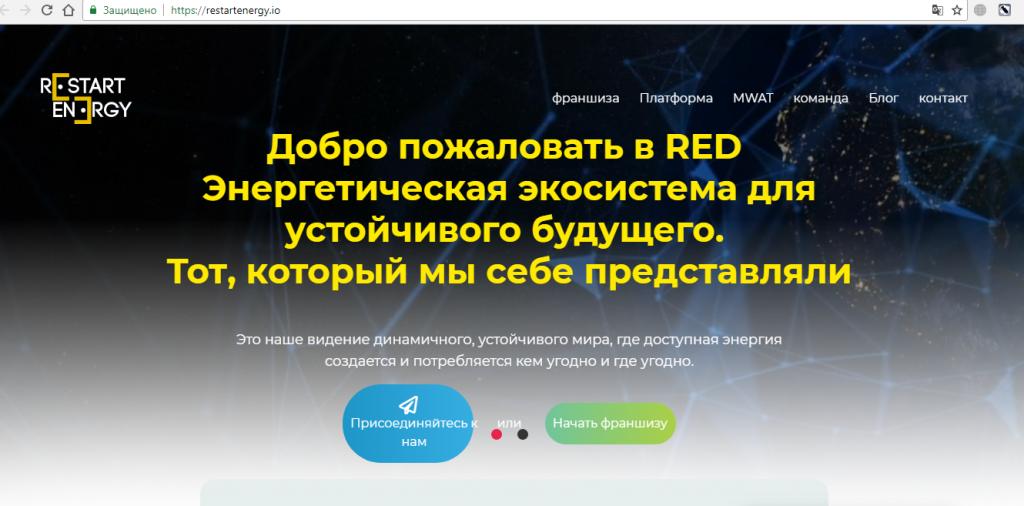 инвестиции-red