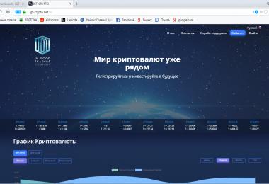 IGT-crypto титул