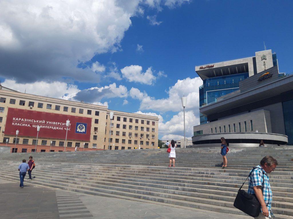 харьков9