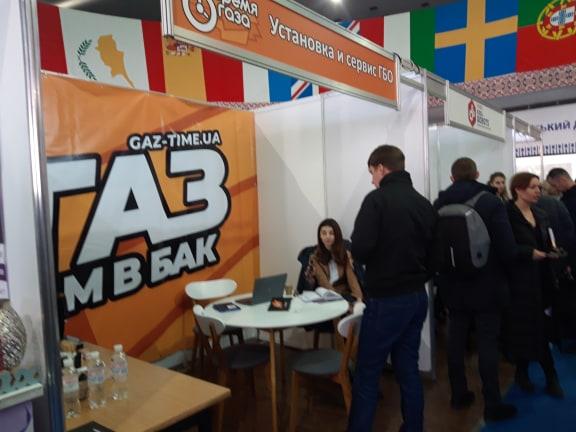 проект IoTeX в Киеве