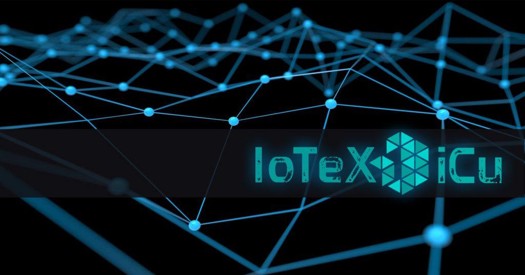 заработать iotex