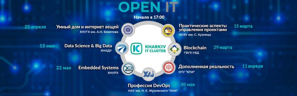 Open IT в Харькове
