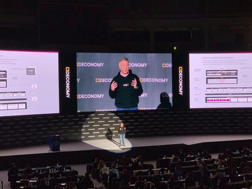 Aergo запускает блокчейн сеть