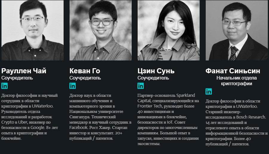 iotex team leader Интернет вещей Блокчейн