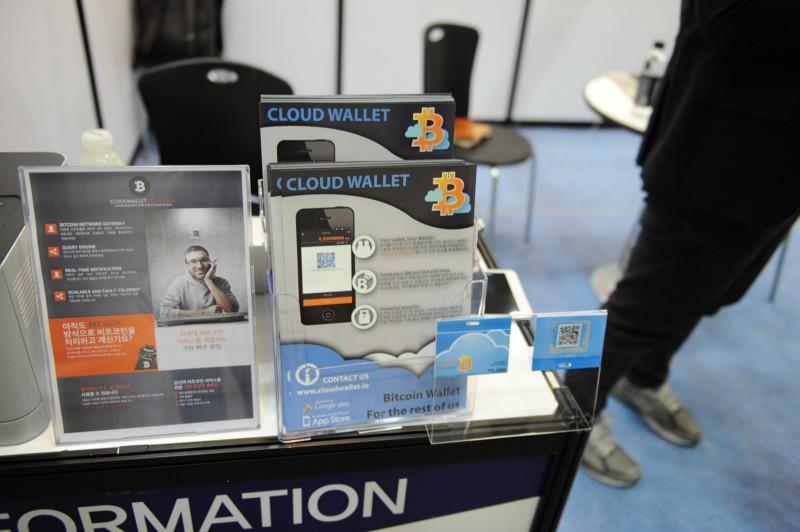 CloudWallet Coinstack Blocko