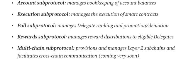 пять подпротоколов