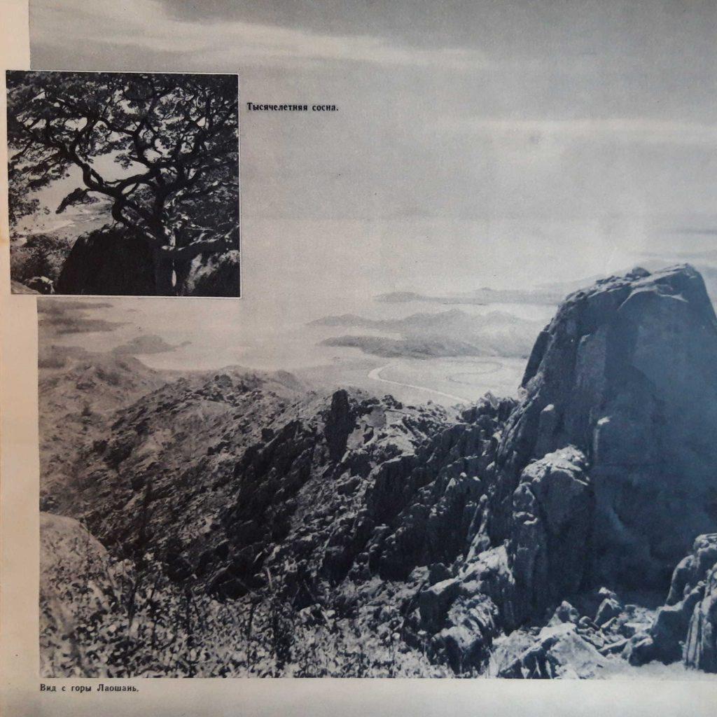 циндао горы море