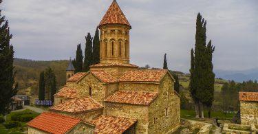 месхети южная грузия шота руставели