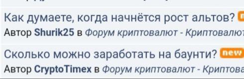 форум атт