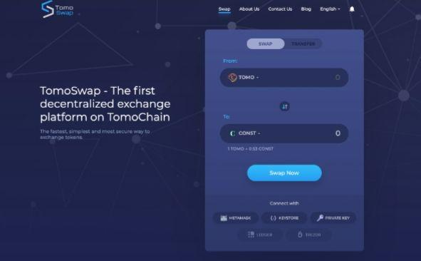 TomoChain блокчейн мастерноды