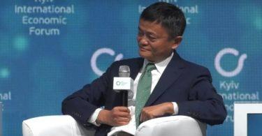 Джек Ма Международный Экономический Форум Киев Украина