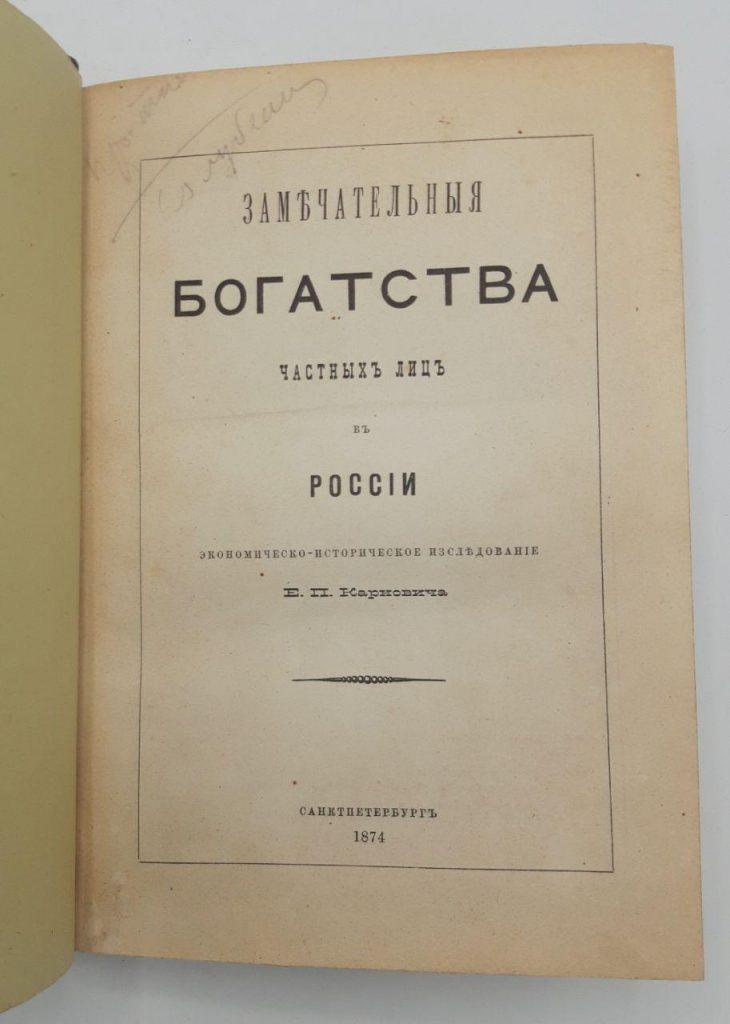 Kobzar. Портал букинистики и антиквариата