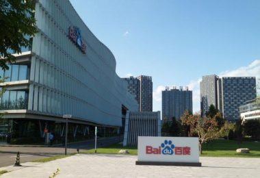 Baidu запускает публичную бета-версию своего блокчейн-проекта Xuperchain