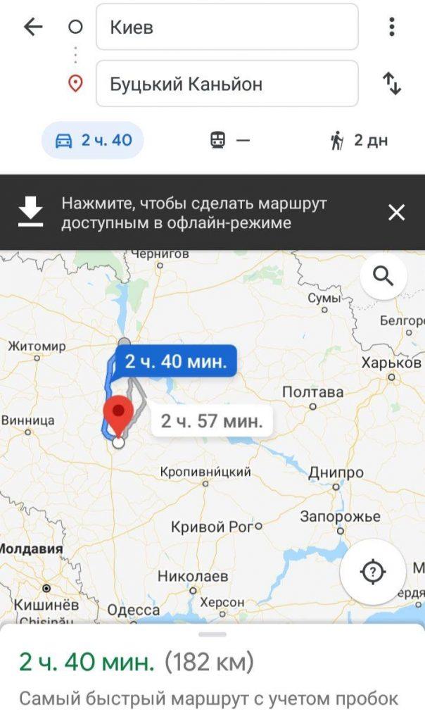 букский каньон на карте украины