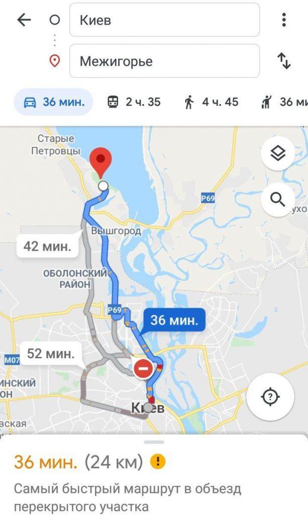 межигорье киевская область