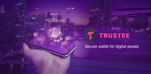 Trustee Wallet