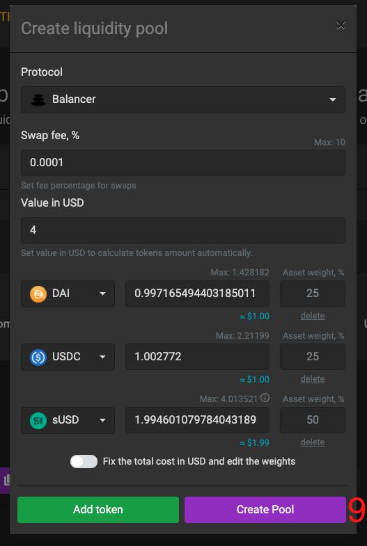 1inch.exchange и Balancer